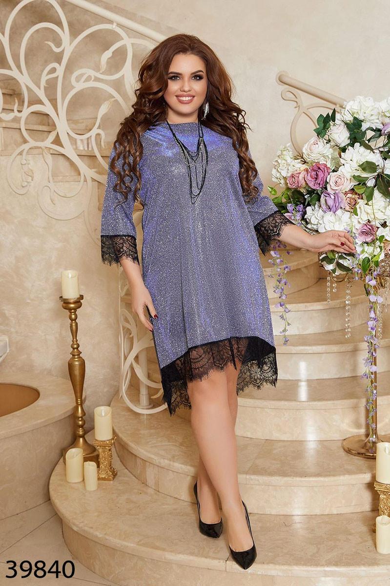 Платье нарядное в большом размере Размеры: 46-48 50-52 54-56 58-60