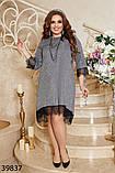Платье нарядное в большом размере Размеры: 46-48 50-52 54-56 58-60, фото 7