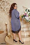 Платье нарядное в большом размере Размеры: 46-48 50-52 54-56 58-60, фото 2