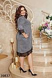 Платье нарядное в большом размере Размеры: 46-48 50-52 54-56 58-60, фото 8
