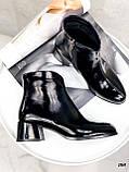 Женские ДЕМИ / осенние ботильоны черные на каблуке 5 см эко лак, фото 3