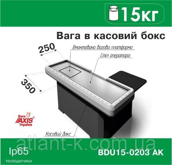 Весы в кассовый бокс BDU15-0203AK