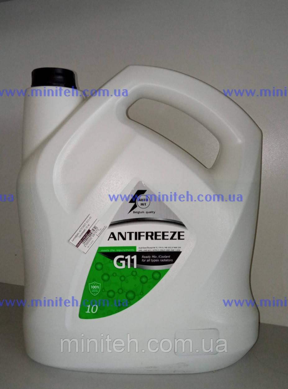 Антифриз AUTOHIT G11-40 (зелений) 10 кг