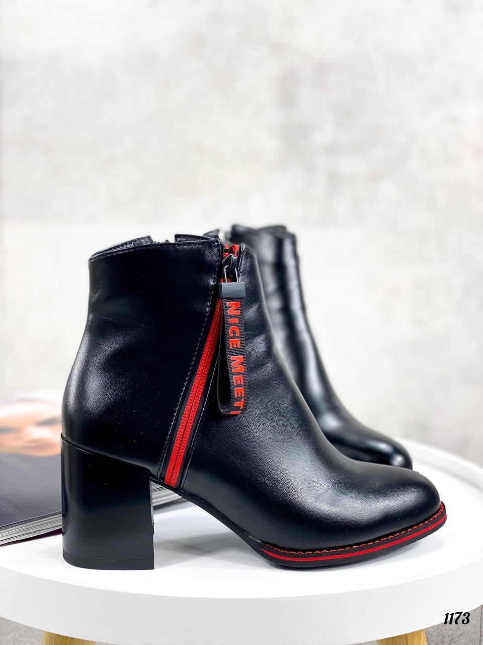 Женские ДЕМИ / осенние ботильоны черные с красным на каблуке 8 см эко кожа