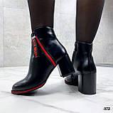 Женские ДЕМИ / осенние ботильоны черные с красным на каблуке 8 см эко кожа, фото 4