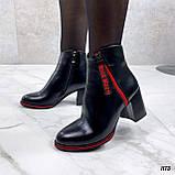 Женские ДЕМИ / осенние ботильоны черные с красным на каблуке 8 см эко кожа, фото 3