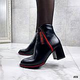 Женские ДЕМИ / осенние ботильоны черные с красным на каблуке 8 см эко кожа, фото 7