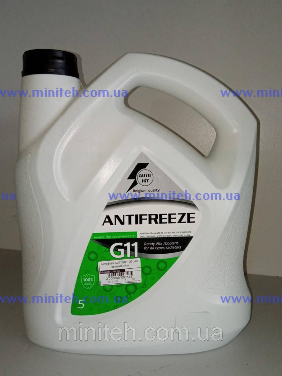 Антифриз AUTOHIT G11-40 (зелений) 5 кг