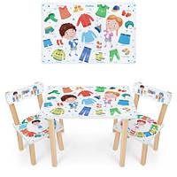 Дитячий столик і стільчики 501-105 (EN) Одяг, фото 1
