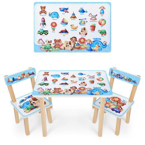 Столик и стульчик 501-110