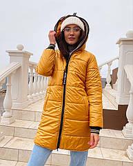 Куртка жіноча зимова батал NOBILITAS 42 - 52 гірчиця плащівка (арт. 20060)