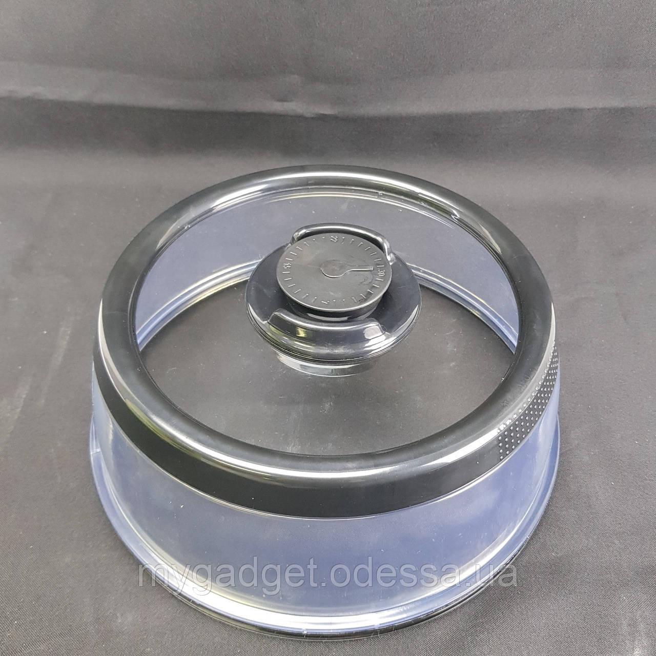Вакуумная крышка Vacuum Food Sealer 19 см