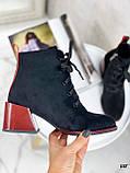Женские ботильоны- ботинки ДЕМИ / осенние на каблуке 6 см черные с красным эко замша, фото 2