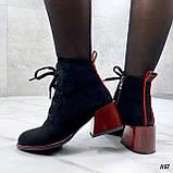 Женские ботильоны- ботинки ДЕМИ / осенние на каблуке 6 см черные с красным эко замша, фото 7