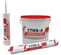 Герметик Cтиз А и Б для окон, Сазиласт-11, акриловый в ведрах 7 кг. и файлы 0,9 кг.