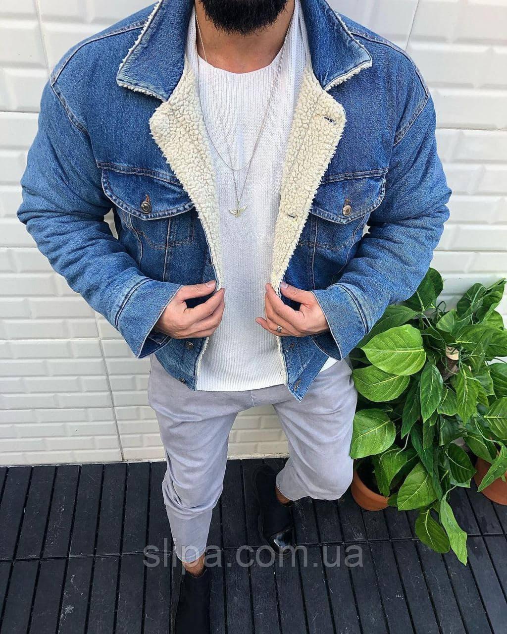 Чоловіча джинсова куртка на овчині двостороння синя