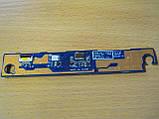 Плата с кнопками тачпада и сканером пальца 48.4CG02.011 Acer Aspire 5738ZG, 5338, 5738, MS2264, фото 2