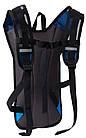 Велосипедный рюкзак 5L Corvet BP2504-72 синий, фото 2