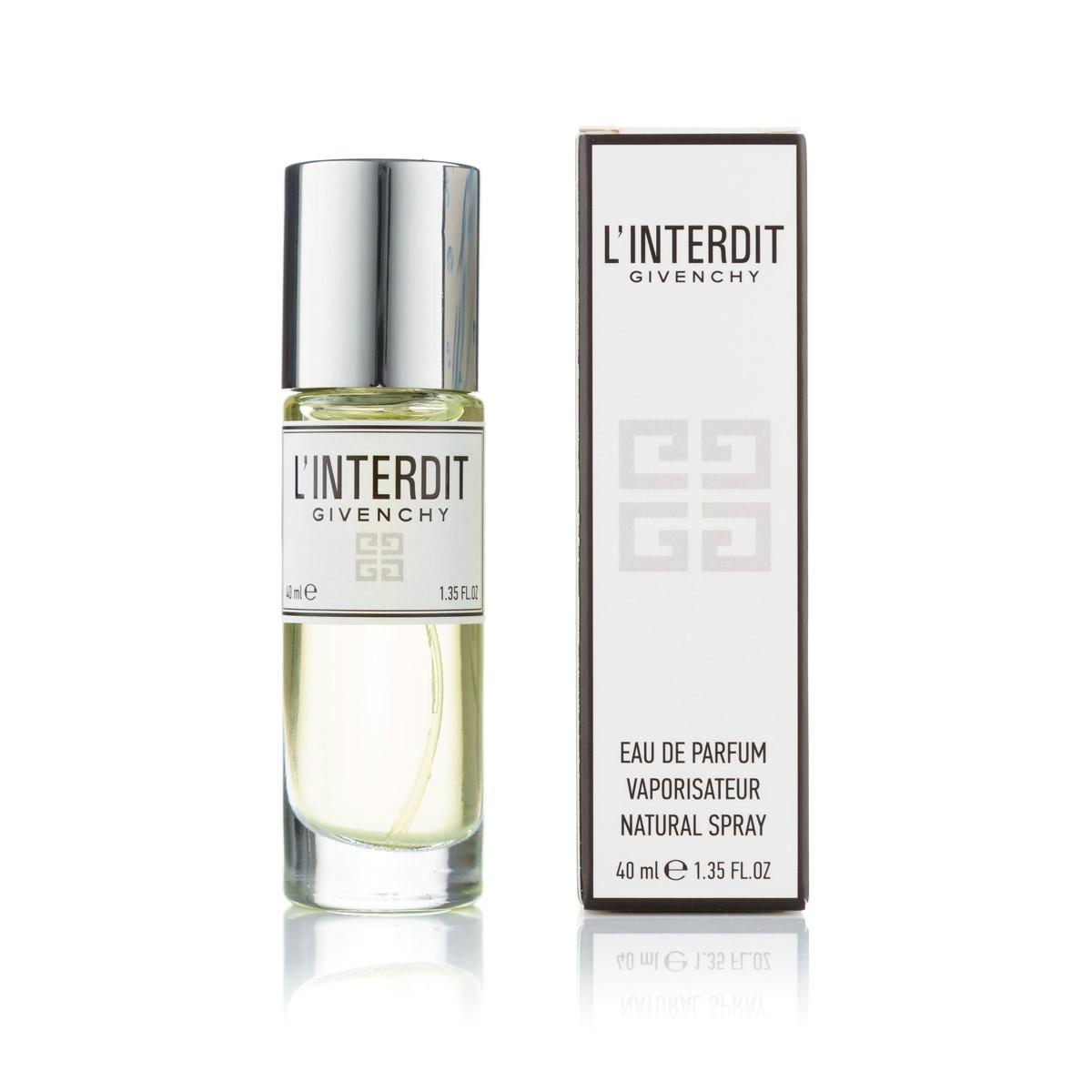 Женский мини парфюм L'Interdit - 40 мл (320)