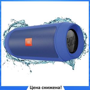 Портативная колонка JBL CHARGE 2+ на 6000 mAh Синяя - водонепроницаемая Bluetooth колонка (Лучшая копия)