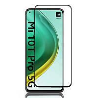 Защитное стекло LUX для Xiaomi Mi 10T / Mi 10T Pro Full Сover черный 0,3 мм в упаковке