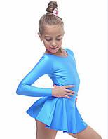 Боди купальник трико юбкой гимнастический для танцев , балета