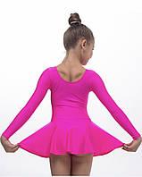 Боді купальник з спідницею рожевий гімнастичний для танців , балету