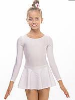 Боди с юбкой гимнастический для танцев , балета белый трико