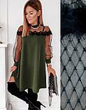 """Женское вечернее платье-трапеция с кружевом """"Grace В И, фото 5"""