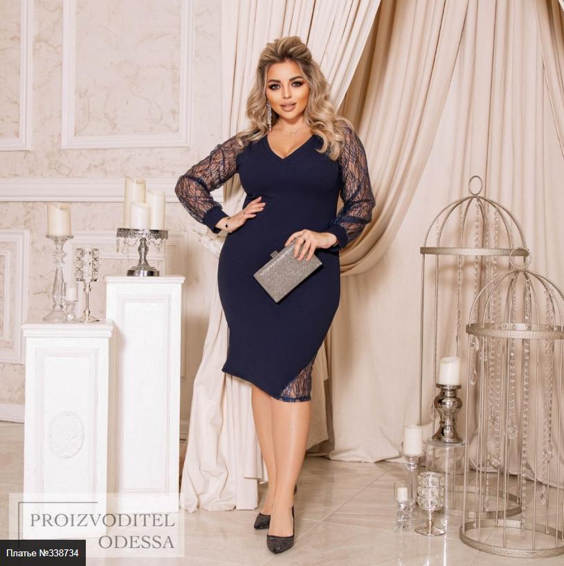 Платье нарядное в большом размере Украина Размеры: 50.52.54.56-58