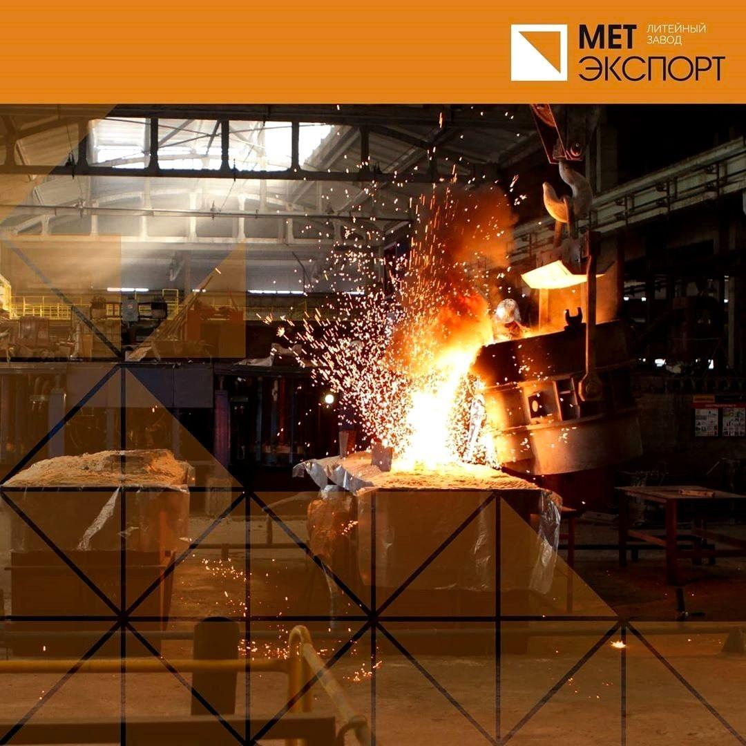 Отливка стальной продукции любой сложности выполнения