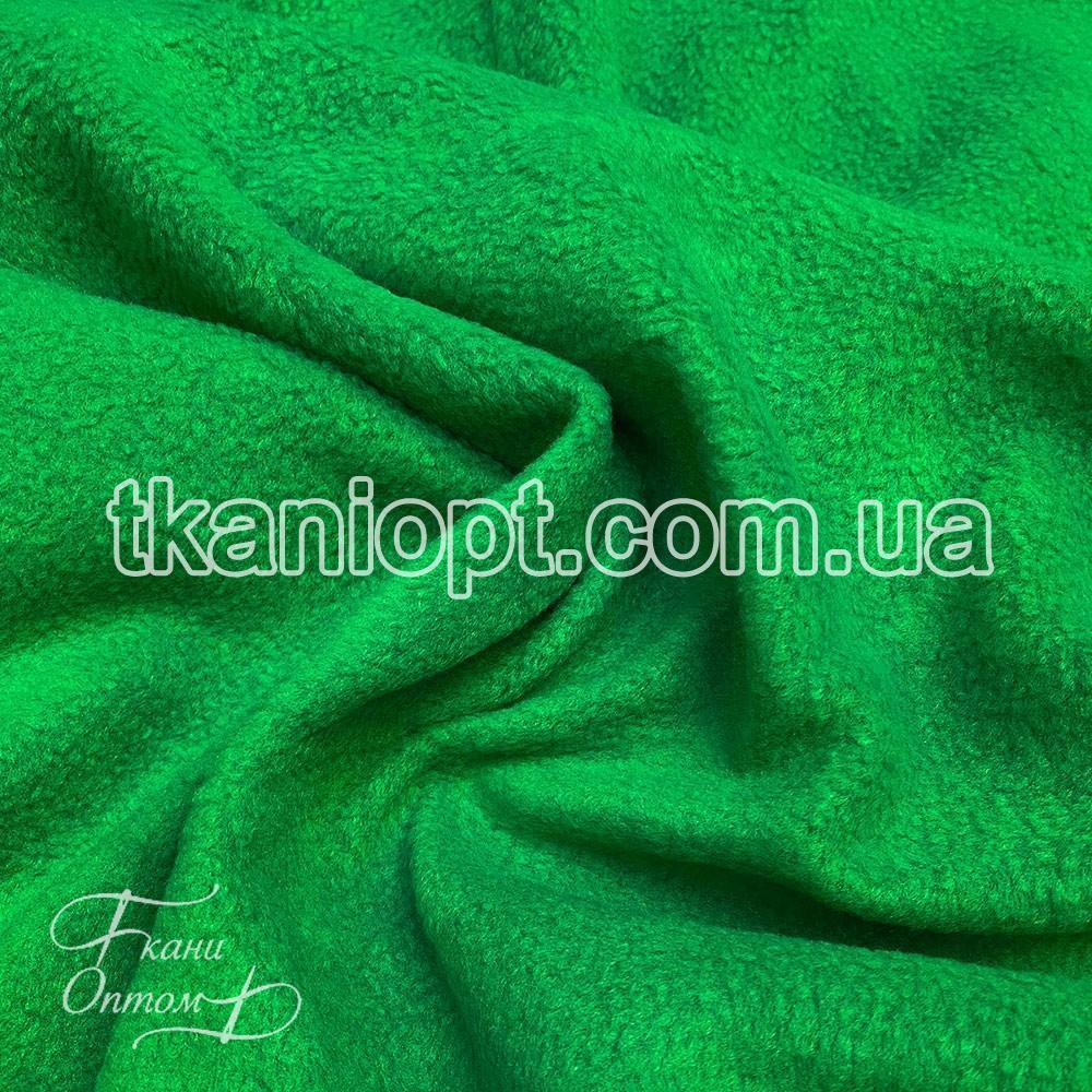 Ткань Флис антипиллинг 240 gsm (светлая-трава)
