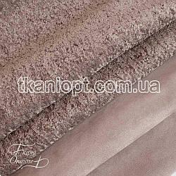 Ткань Дубляж каракуль (пудра)