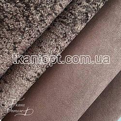 Ткань Дубляж каракуль (капучино)