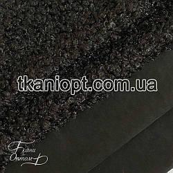 Ткань Дубляж на меху Барашек крупный (черный)