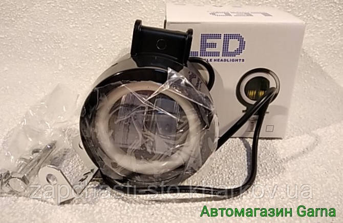 Фара дополнительная LED светодиод круглая с ангельскими глазками
