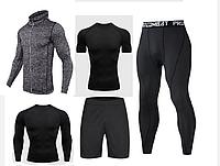 Компрессионная одежда 5в1, фото 1