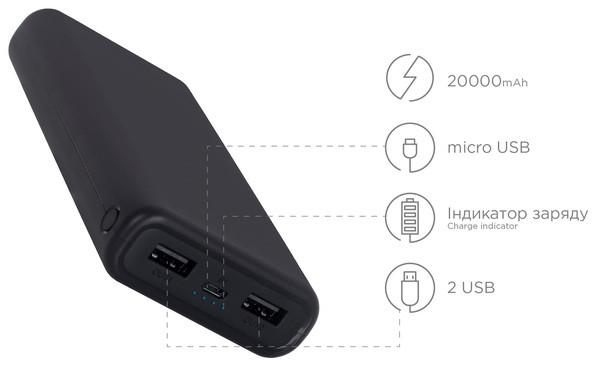 Power Bank ERGO LP-192 - Портативное зарядное устройство