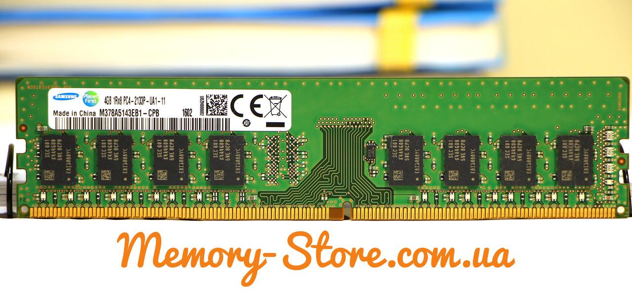 Оперативная память для ПК Samsung DDR4 4Gb PC4-2133P (б/у)
