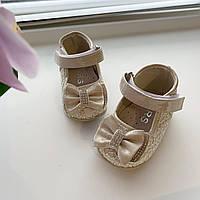 Туфлі туфли туфельки бежевые нарядные р 24 - 14,5