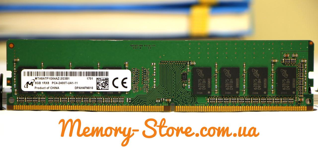 Оперативная память для ПК Micron DDR4 8Gb PC4-2400T (б/у)