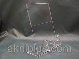 Менюхолдер вертикальный односторонний под брошюры А4 формата с визитницей