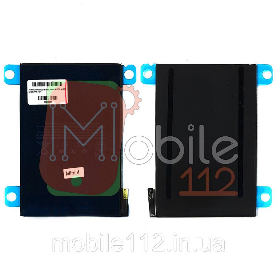 Аккумулятор (АКБ батарея) Apple iPad Mini 4 A1538 A1550 5124 mAh new оригинал Китай