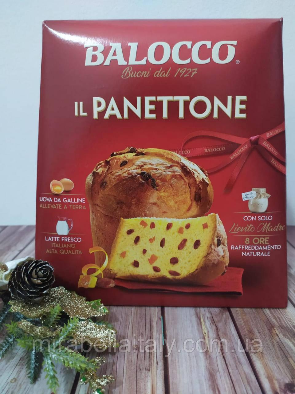 Панеттоне Balocco с цукатами и изюмом