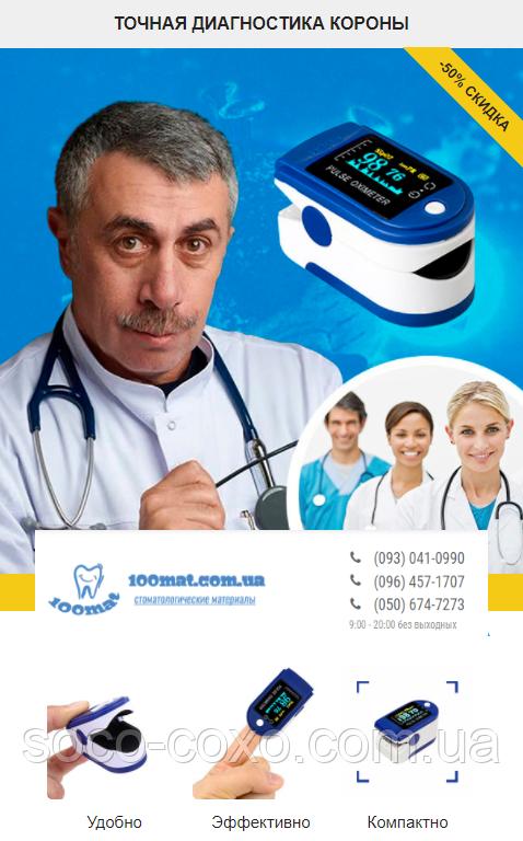 Пульсоксиметр Fingertip Pulse Oximeter LK88| ОРИГИНАЛ. Заводское качество! Гарантия