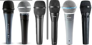 Вокальные микрофоны