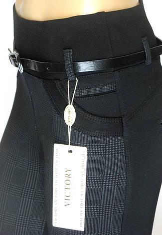 Жіночі трикотажні штани на резинці Victory, фото 2