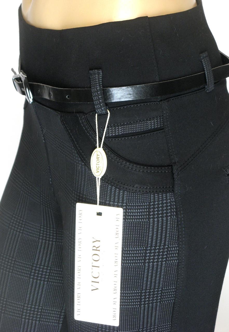 Жіночі трикотажні штани на резинці Victory