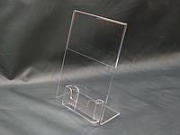Менюхолдер А5 формату вертикальний односторонній з візитницею, фото 1
