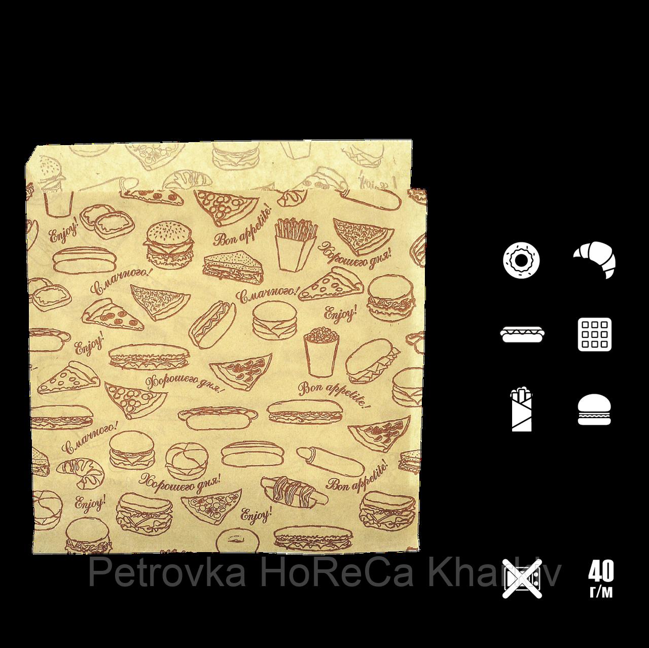 """45 Уголок бумажный """"Fast food""""  140х140мм (ВхШ) 40г/м² (1уп/500шт)"""